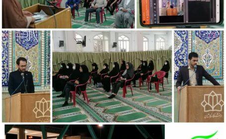 اولین مراسم عزای بصیرتی دختران افغان در کاشان